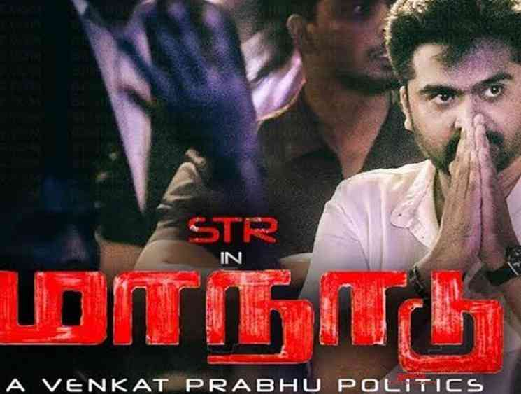 Venkat Prabhu says Maanaadu script is making him with STR - Tamil Movie Cinema News