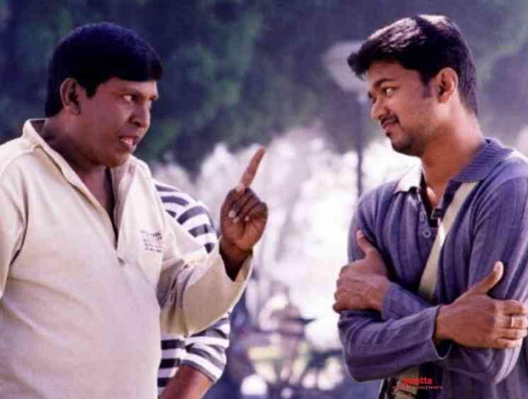 Vadivelu wishes Thalapathy Vijay on his birthday - Tamil Movie Cinema News
