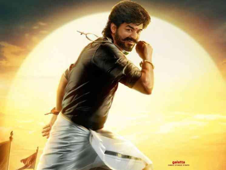 Lokesh Kanagaraj releases Vijay birthday poster Clinton Roach - Tamil Movie Cinema News
