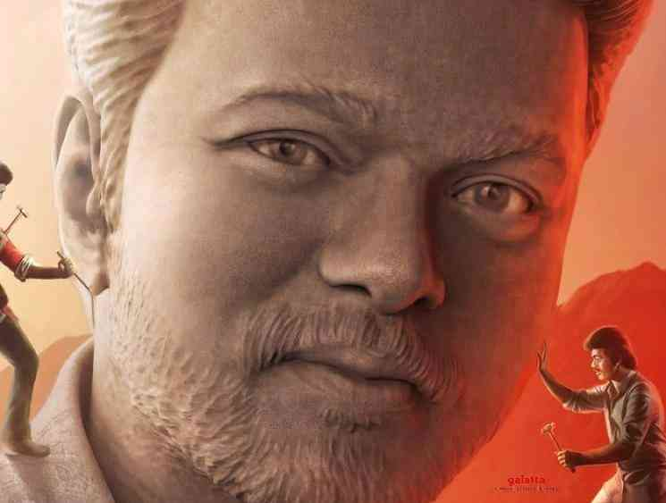 Master co producer special Vijay birthday poster - Tamil Movie Cinema News