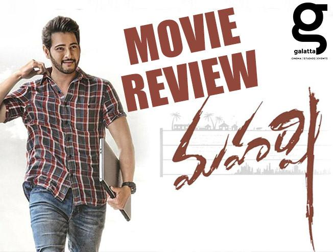 Maharshi Telugu movie review Mahesh Babu Pooja Hegde