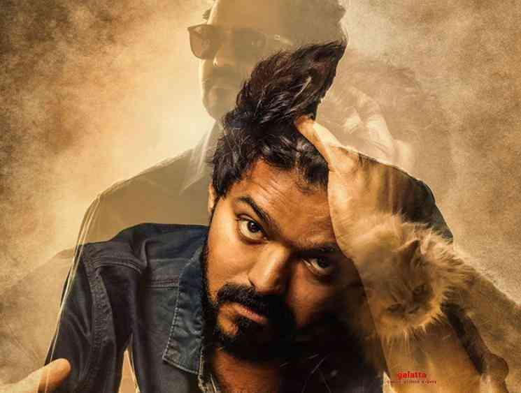 Master Telugu first look poster Thalapathy Vijay - Tamil Movie Cinema News