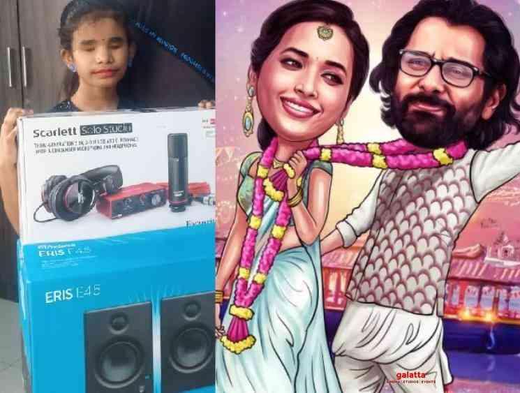Cobra producer Lalit Kumar special gift to child musician Sahana - Tamil Movie Cinema News