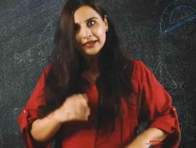 Vidya Balan starrer Shakuntala Devi new promo video - Tamil Movie Cinema News