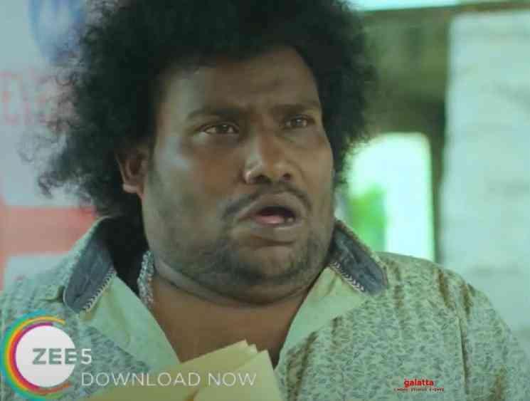 Yogi Babu Cocktail Tamil Movie Official Trailer Zee 5 Release - Tamil Movie Cinema News