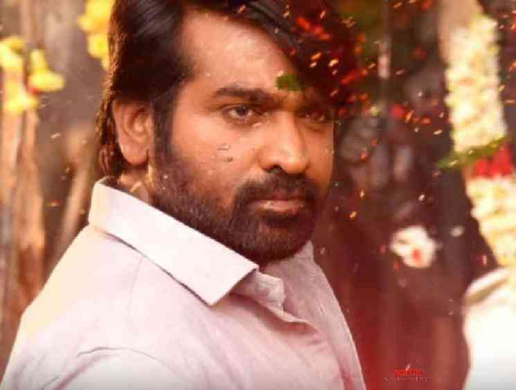 Vijay Sethupathi plays a ruthless cruel villain in Vijay Master - Tamil Movie Cinema News