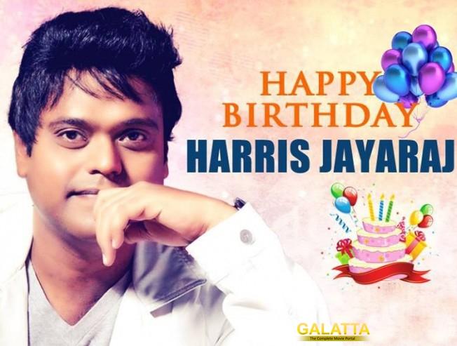 birthday special when harris rocked 2015 - Tamil Movie Cinema News