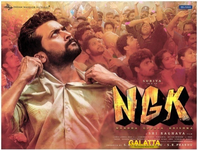 Suriya's NGK Takes A New Step Forward