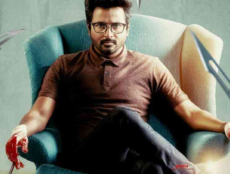 Sivakarthikeyan Doctor Tamil Movie First Look Poster released - Tamil Movie Cinema News