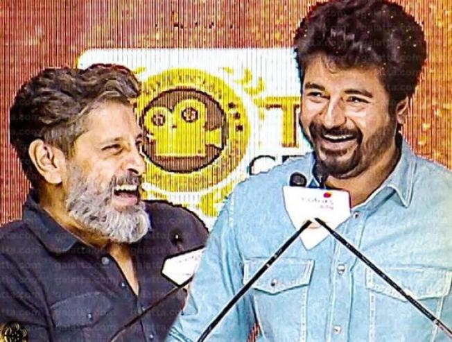 Sivakarthikeyan Vikram Turn VJ To Host Galatta Debut Awards Viral Video