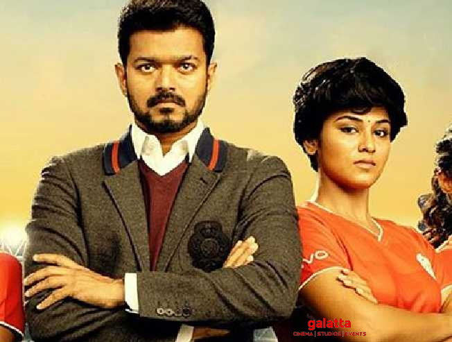 Bigil sensation's next film revealed - latest official update!!
