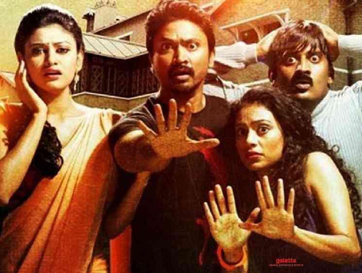 Yaamirukka Bayamey sequel officially announced by Elred Kumar - Tamil Movie Cinema News