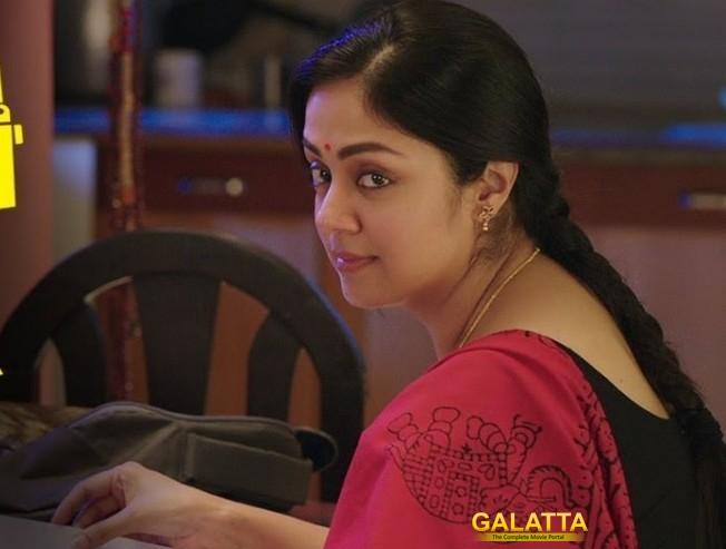 Jyothika Kaatrin Mozhi Sneak Peek 3 Vidhrath Remake Tumhari Sulu
