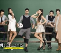 Housefull 3's first look unveiled