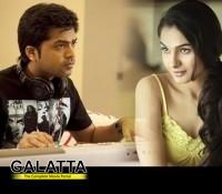 STR & Andreah for Thiruttu Kalyanam