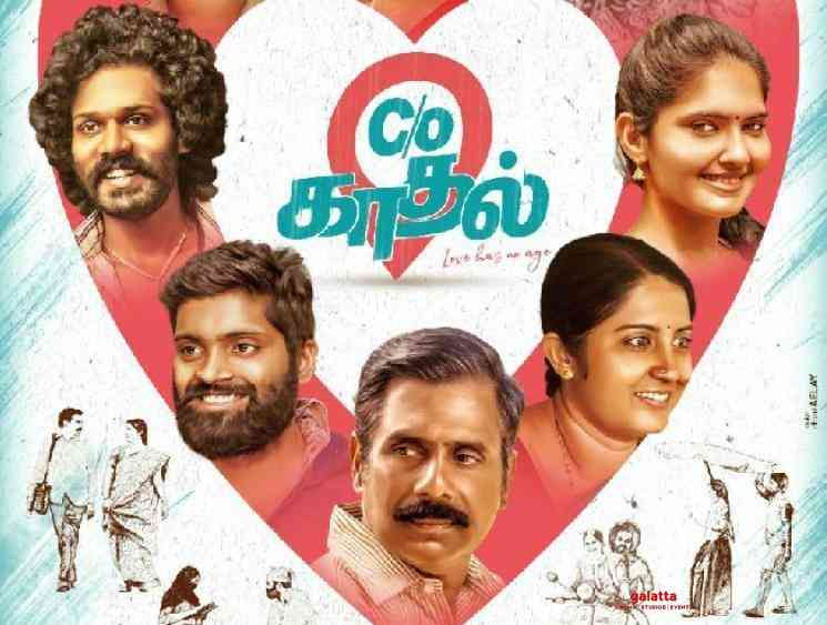 Sakthi Film Factory Signature Release for Care of Kaadhal - check out! - Tamil Cinema News