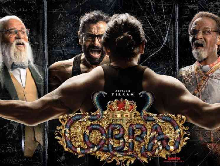Chiyaan Vikram's Cobra First Look Poster | Unbelievably stunning makeover - Tamil Cinema News