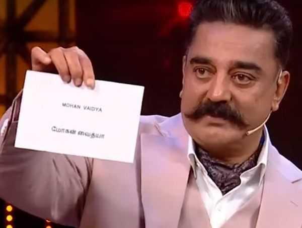 Mohan Vaidhya Evicted Bigg Boss Tamil Season 3 Kamal Haasan - Tamil Movie Cinema News