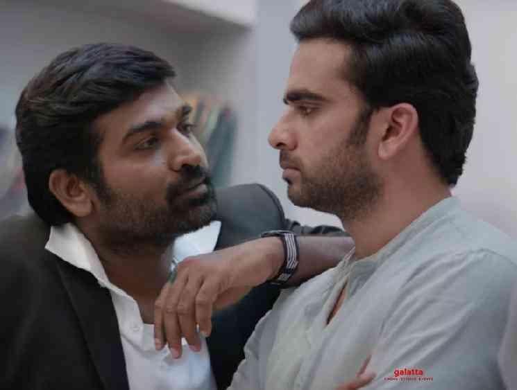 Ashok Selvan's Oh My Kadavule Official Trailer | Vani Bhojan | Vijay Sethupathi - Tamil Cinema News