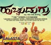 Huchudugaru grand release in December