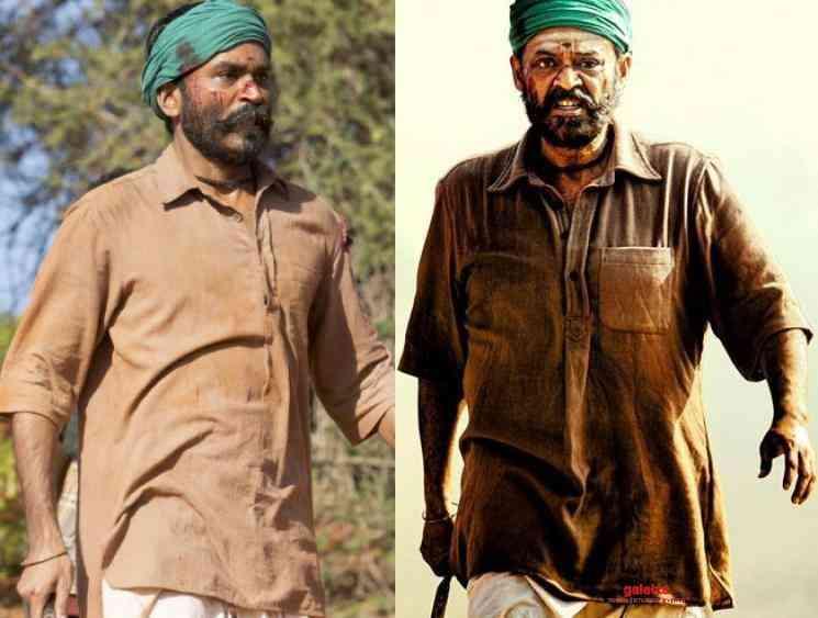 Asuran Telugu remake titled Naarappa First Look Poster released - Tamil Movie Cinema News