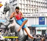 Idharkuthane Aasaipattai Balakumara gosses big