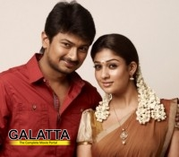 Idhu Kathirvelan Kadhal on Feb 14