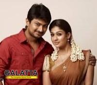 Udhayanidhi Stalin Ithu Kathirvelan Kadhal Released in Dolby Atmos