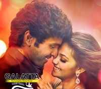 Idhu Enna Maayam is magical for Vikram Prabhu