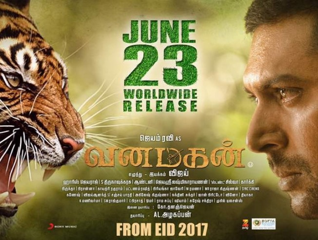 Vanamagan is Releasing this June