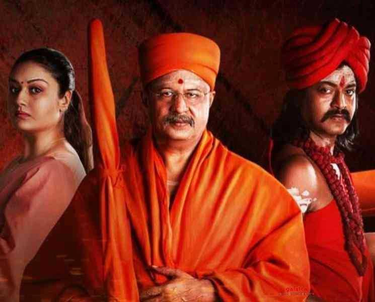 சர்ச்சை காரணமாக காட்மேன் டீஸர் நீக்கம் !- Latest Tamil Cinema News