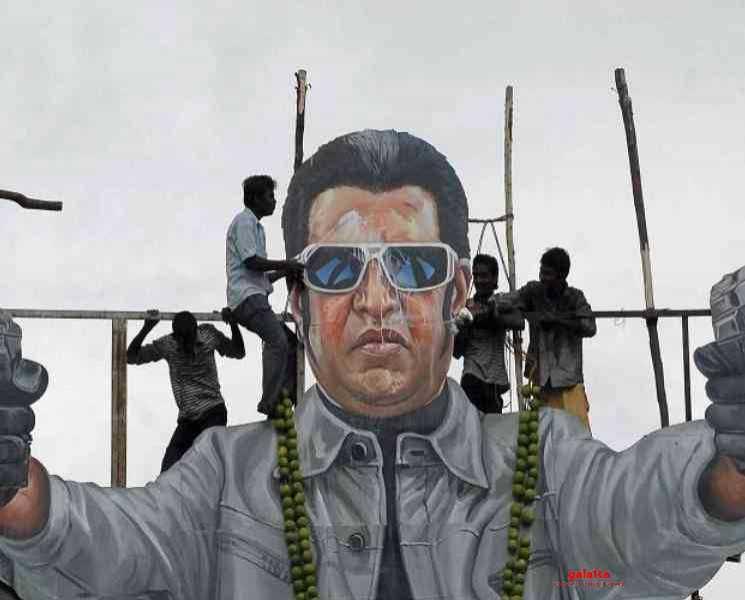 தமிழ் சினிமாவும் கட்அவுட் கலாச்சாரமும் !- Latest Tamil Cinema News