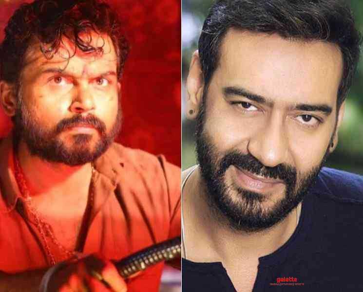 கைதி திரைப்படத்தின் ஹிந்தி ரீமேக்கில் அஜய் தேவ்கன் ! ஆவலில் ரசிகர்கள்- Latest Tamil Cinema News
