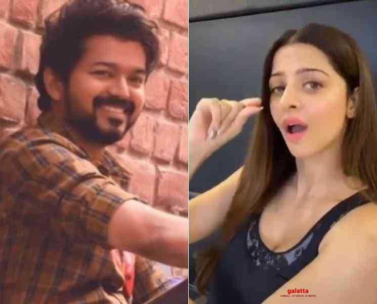 தளபதி விஜய் பாணியில் குட்டி ஸ்டோரி கூறும் வேதிகா ! வீடியோ வைரல்- Latest Tamil Cinema News