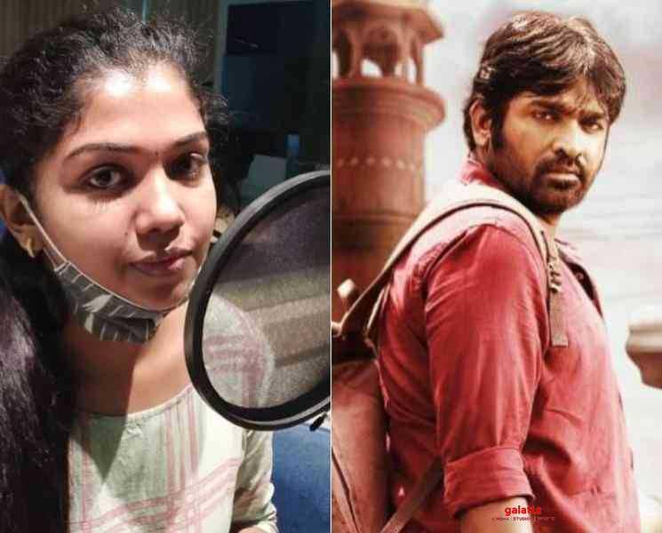 யாதும் ஊரே யாவரும் கேளிர் படத்தின் டப்பிங் பணிகள் துவக்கம் !- Tamil Movies News