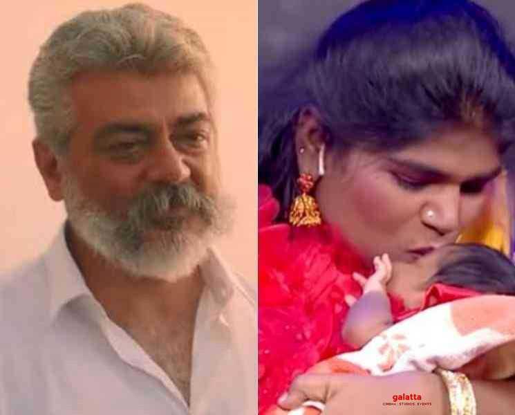 தல அஜித் பட பாடலை ரசிக்கும் விஜய் டிவி நிஷாவின் மகள் !- Latest Tamil Cinema News