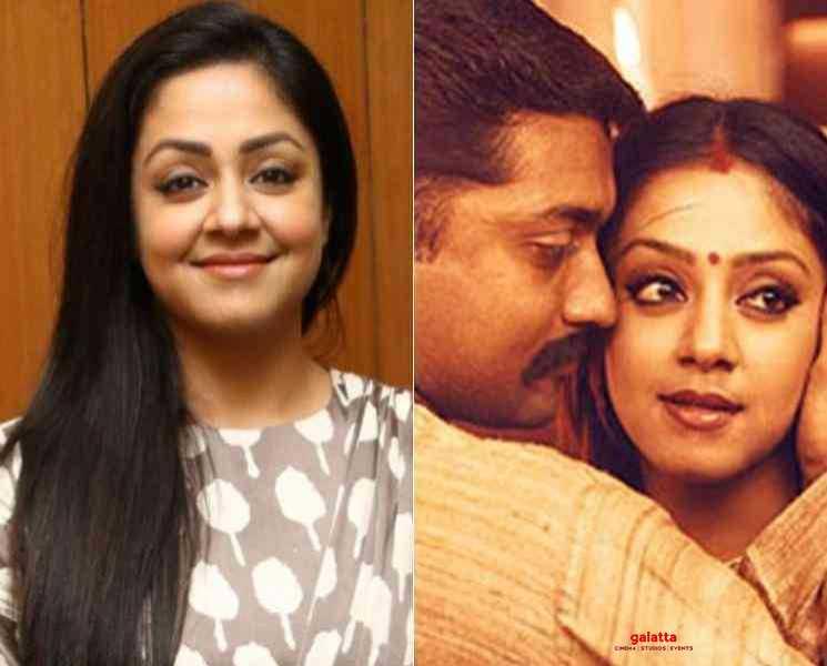 காக்க காக்க 2 குறித்து பேசிய ஜோதிகா !- Latest Tamil Cinema News