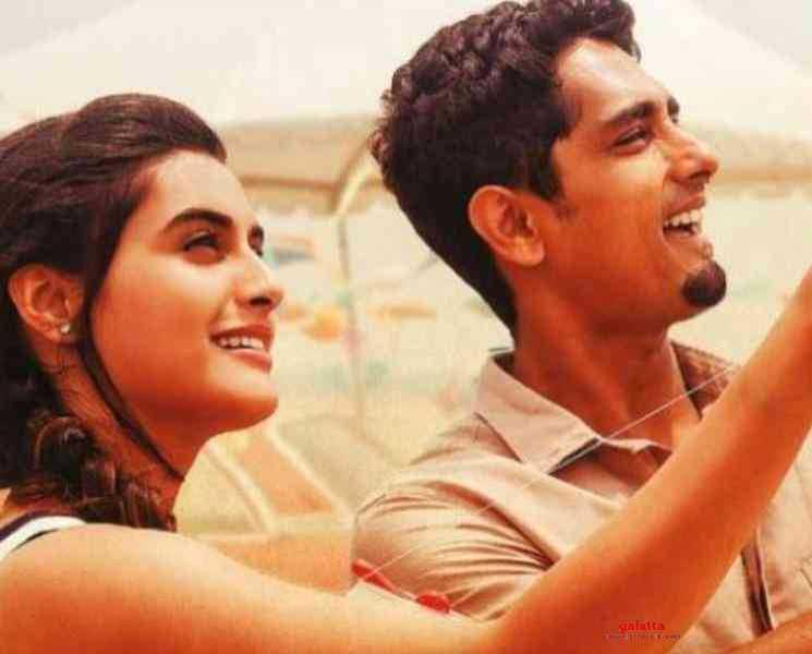 டக்கர் படத்தின் நிரா பாடல் வெளியானது !- Tamil Movies News