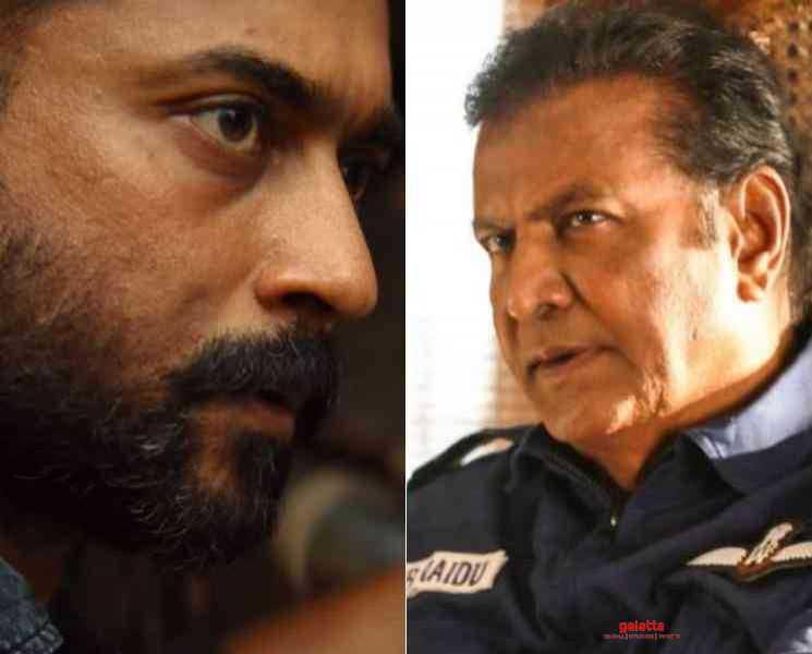 சூரரைப் போற்று படத்தின் புதிய அப்டேட் !- Latest Tamil Cinema News