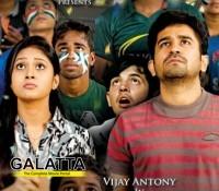 India Pakistan - Review