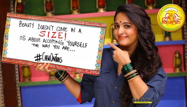 A hint about Anushka's Inji Iduppazhagi!
