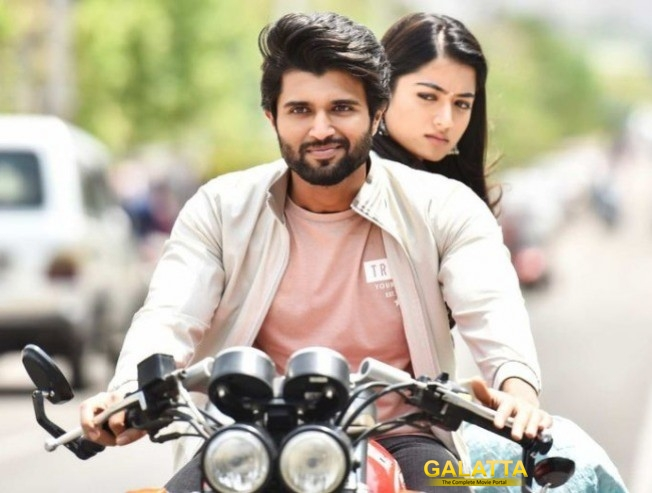 Inkem Kaavale Video Song From GEETHA GOVINDAM Is Here!