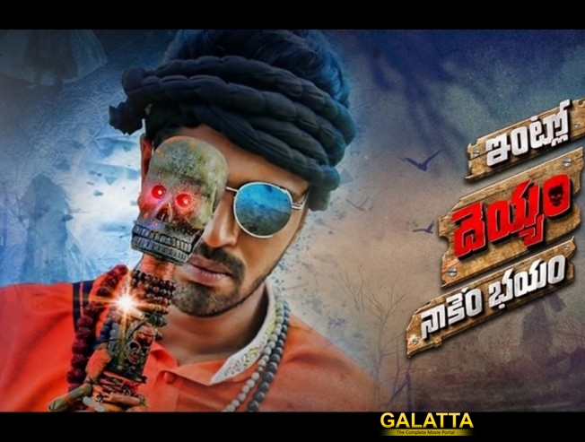 Allari Naresh's next release pushed!