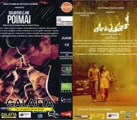 Devdass and Solvathellam Poimai screening a success!