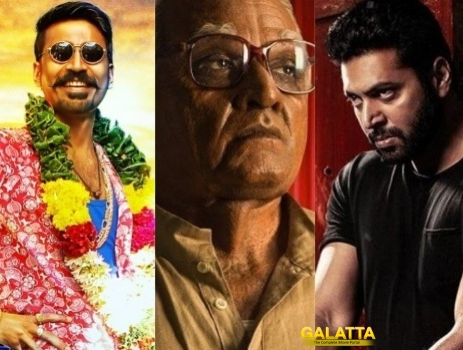 Kollywood Movies Releasing On December 20 And 21 Maari 2 Seethakathi Adanga Maru Kanaa Run Time