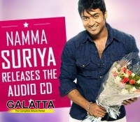 Suriya to release Iruvar Ondranal audio