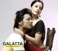 Isai music release on February 14!