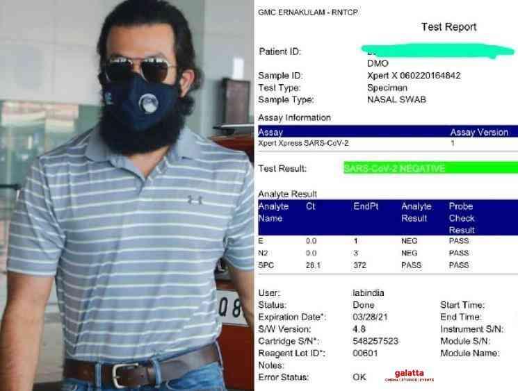 Prithviraj Sukumaran tests Negative for COVID 19 Coronavirus - Tamil Movie Cinema News
