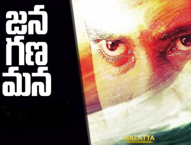Mahesh's next titled Jana Gana Mana!