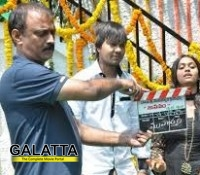 Jananam movie launched!